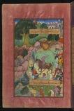 Illuminated Manuscript Baburnamah, Walters Art Museum Ms. W.596, fol. 7a Royalty Free Stock Images