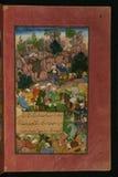 Illuminated Manuscript depicting Babur's defeat of the Afghans at the Jagdalek Pass, from Baburnamah, Walters Art Museum, Ms. Stock Image
