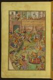 Illuminated Manuscript depicting the Fall of Samarkand from Baburnama, Walters Art Museum, Ms. W.596, fol.24a Royalty Free Stock Photos