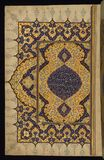 Illuminated Manuscript Koran, Left side of a double-page opening with verses of the first chapter (Sūrat al-fātiḥah) Royalty Free Stock Image