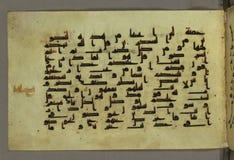 Illuminated Manuscript Koran, Walters Art Museum Ms. W.552, fol. 2a Royalty Free Stock Images