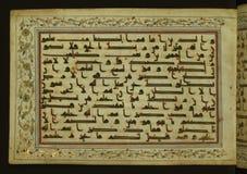 Illuminated Manuscript Koran, Walters Art Museum Ms. W.553, fol.5a Stock Images