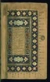 Illuminated Manuscript, Poem (masnavi), Walters Art Museum Ms. W.642, fol. 1a Stock Images