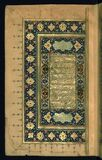 Illuminated Manuscript, Poem (masnavi), Walters Art Museum Ms. W.642, fol. 2a Stock Photo