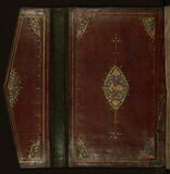 Illuminated Manuscript of Yusuf and Zulayka, Binding, Walters Art Museum Ms. W.644, Lower board inside Royalty Free Stock Photo