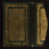 Illuminated Manuscript of Yusuf and Zulayka, Binding, Walters Art Museum Ms. W.644, Lower board outside Stock Photography