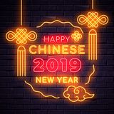 Illuminated neon signs chinese holiday light electric banner glowing on black brickwall background. Happy new year text concept with oriental asian elements vector illustration