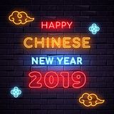 Illuminated neon signs chinese holiday light electric banner glowing on black brickwall background. Happy new year text concept with oriental asian elements royalty free illustration