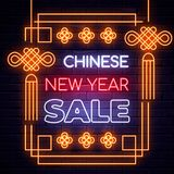 Illuminated neon signs chinese holiday light electric banner glowing on black brickwall. Happy new year sale text concept with oriental asian elements. Neons vector illustration