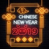 Illuminated neon signs chinese holiday light electric banner glowing on black brickwall. Happy new year text concept with oriental asian elements and piglet stock illustration