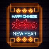 Illuminated neon signs chinese holiday light electric banner glowing on black brickwall. Happy new year text concept with oriental asian elements and piglet royalty free illustration
