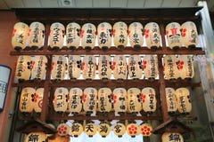 Illuminated paper lanterns hanging above the entrance of Nishiki Stock Photo