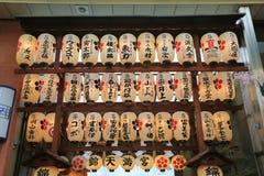 Illuminated paper lanterns hanging above the entrance of Nishiki Stock Image