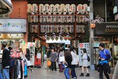 Illuminated paper lanterns hanging above the entrance of Nishiki Royalty Free Stock Photography