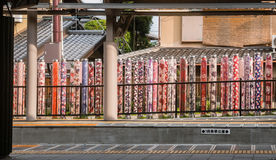 600 illuminated poles at Randen Arashiyama Station Stock Photography