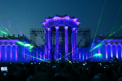 Illumination of the building - light show  in Moscow Royalty Free Stock Photography