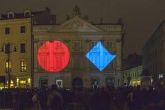 Illumination du bâtiment à Cracovie image stock