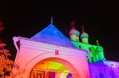 Illumination in park Kolomenskoe - Moscow Russia. Travel and architecture background stock image
