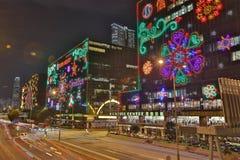 illuminazione di natale ad est di Tsim Sha Tsui Immagine Stock Libera da Diritti
