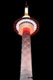 Illuminazione di notte alla torre di Kyoto Fotografia Stock Libera da Diritti