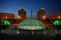Illuminazione di sera a Almaty - il Kazakistan Fotografie Stock Libere da Diritti