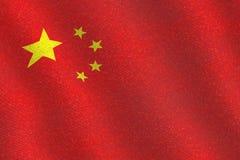 Illustraion latająca chińczyk flaga Obrazy Royalty Free