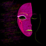 Illustrated abstract girl with mask. On black background Stock Photography