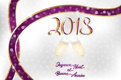Christmas and New Year 2018. Illustrated card with purple-golden ribbons, champaign, snowflakes and French text for Merry Christmas and Happy New Year 2018 Royalty Free Stock Photo