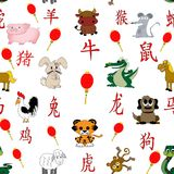 Chinese New Year illustrated seamless paper on white royalty free stock images