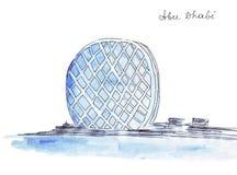 Illustratie die oriëntatiepunt eerste ronde wolkenkrabber in de wereld schetsen vector illustratie