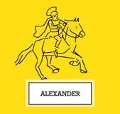 Illustratie van Alexander stock illustratie