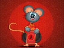 Illustratie van Chinese rat royalty-vrije illustratie