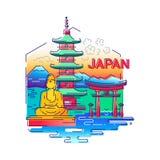 Illustratie van de de lijnreis van Japan de moderne vector Royalty-vrije Stock Afbeelding