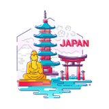 Illustratie van de de lijnreis van Japan de moderne vector Royalty-vrije Stock Afbeeldingen