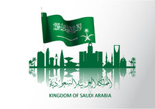 Illustratie van de vlag van Saudi-Arabië voor Nationale Dag 23 september Royalty-vrije Stock Fotografie