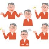 Illustratie van diverse gelaatsuitdrukkingen van een mens Stock Afbeelding
