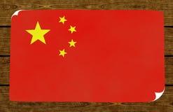 Illustratie van een Chinese Vlag royalty-vrije illustratie