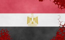 Illustratie van een Egyptische Vlag vector illustratie