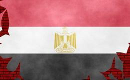 Illustratie van een Egyptische Vlag stock illustratie