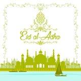 Illustratie van Eid mubark en bovengenoemde Hulp mooie Islamitisch en a Stock Foto