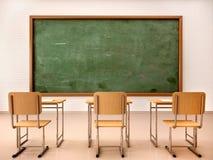 Illustratie van helder leeg klaslokaal voor lessen en traini royalty-vrije illustratie