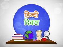 Illustratie van Hindi Divas Background royalty-vrije illustratie