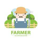 Illustratie van landbouwer die beroep in landbouwbedrijf is Stock Afbeeldingen