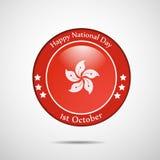 Illustratie van Nationale de Dagachtergrond van Hongkong stock illustratie