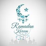 Illustratie van Ramadan Kareem Royalty-vrije Stock Afbeeldingen