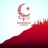 Illustratie van Ramadan Kareem Stock Afbeeldingen