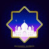 Illustratie van Ramadan Kareem met Witte Moskee vector illustratie