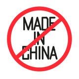 Illustratie van verboden gemaakt in de tekst van China Stock Foto's