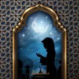 Illustratie voor Ramadan royalty-vrije illustratie