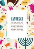 Illustraties van beroemde symbolen voor de Joodse Vakantiechanoeka Stock Afbeeldingen